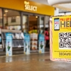 Mobile payment solution goes live on Shell forecourts nationwide