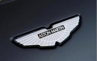 Enterprise Rent A Car To Offer Aston Martins In Us International