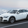 Getting a grip: Audi's new quattro four-wheel drive system